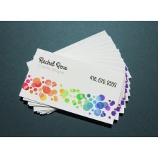 200 Tarjetas de Visita / Business Cards ( 1 cara )